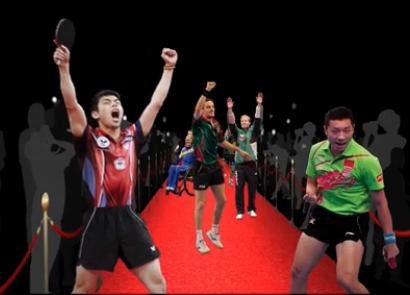 【视频】2013国际乒联颁奖盛典-预告片