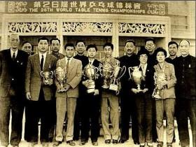 细数中国乒乓球队109位世界冠军!